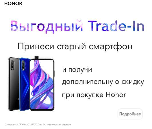Смартфоны в интернет магазинах в кредит онлайн кредит сбербанк без залога на бизнес